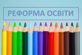 REFORMA-OSVITY