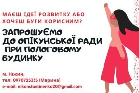 image_17-02-2020_[1581937137]