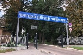 rayonna-likarnia-chernihiv-e1582195026240