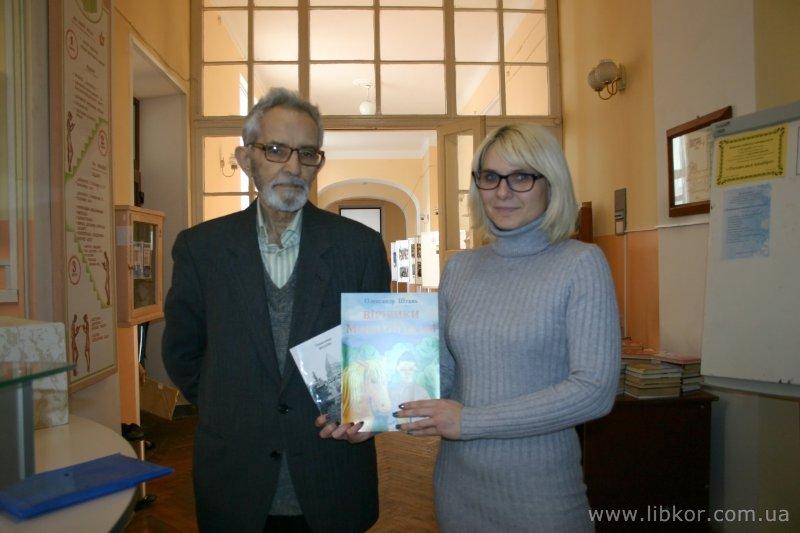 Подаруй бібліотеці книгу: більше 500 книг отримала бібліотека Короленка (Фото)
