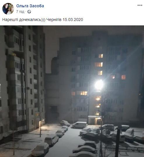 Чернігів засипало снігом (Фото)