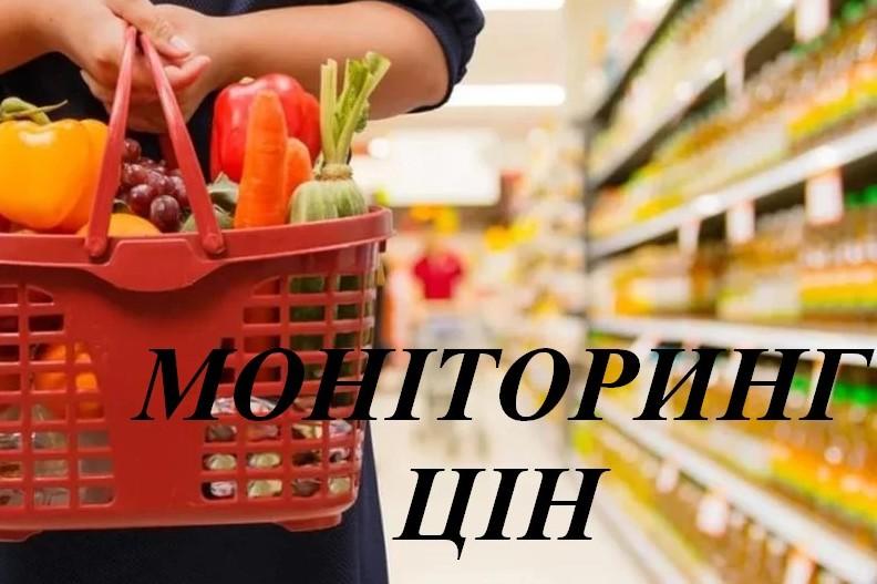 2020_03_23_cinu_2