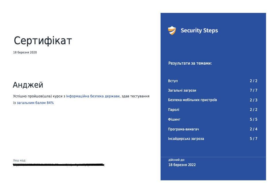 Носіння форми та курси кібербезпеки: військові отримуватимуть знання через мобільний додаток (Фото)