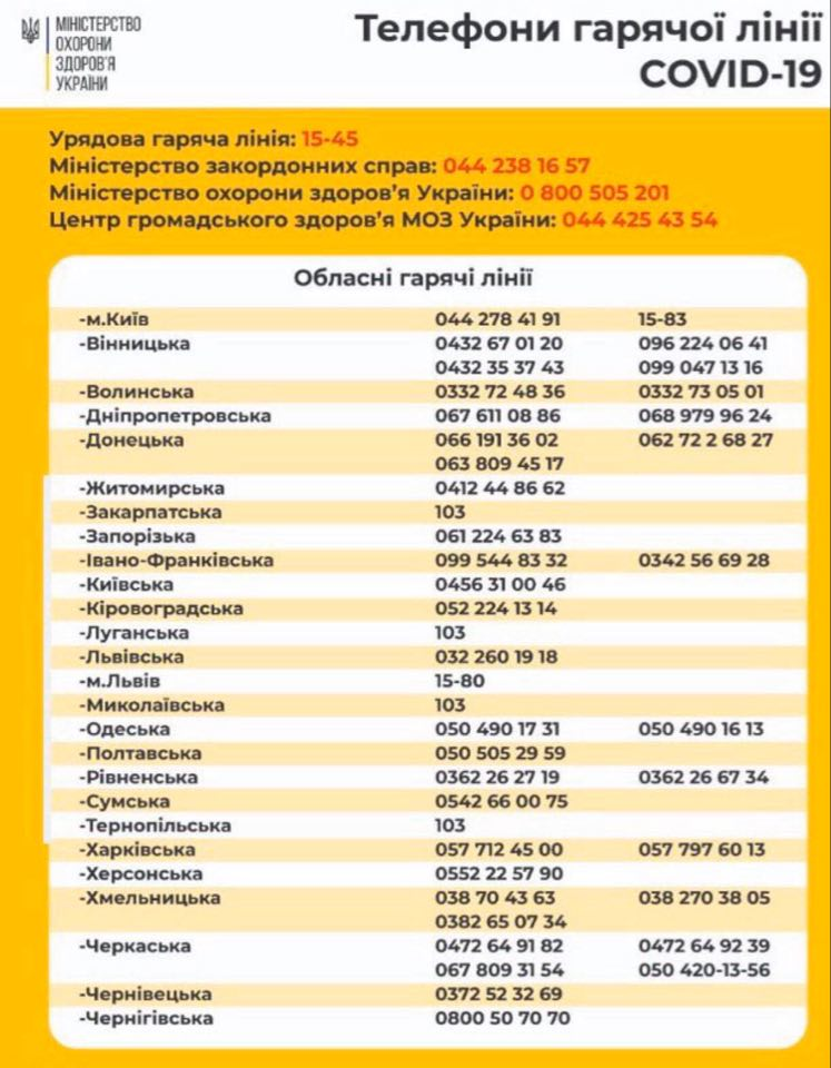 90697672_2907124766016181_8036417529222004736_n (1)