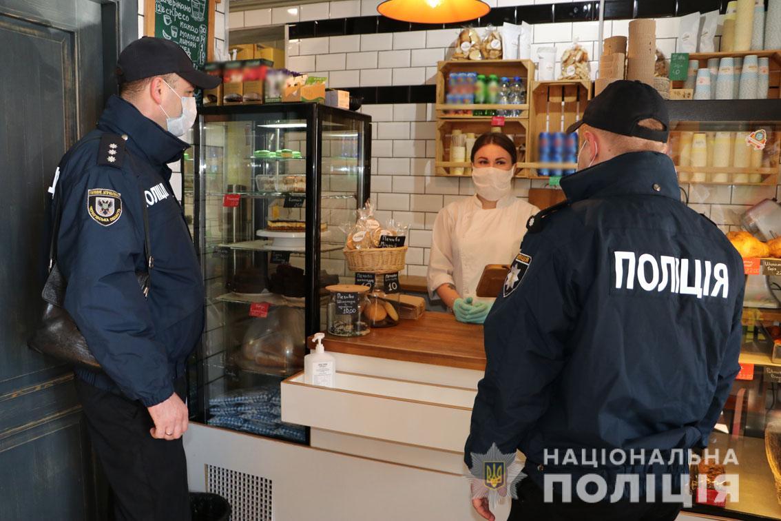 Правоохоронці Чернігівщини продовжують складати протоколи про порушення правил карантину (Фото)