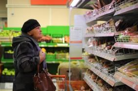supermarket-1024x681