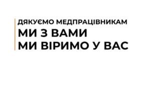 2020-04-10_143315