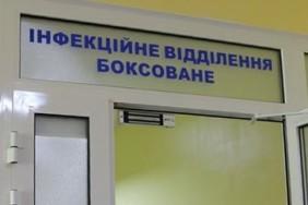2020_03_31_boksovane