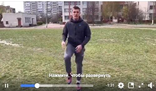 Чемпіон світу з боксу показав, як підтримувати тонус на карантині
