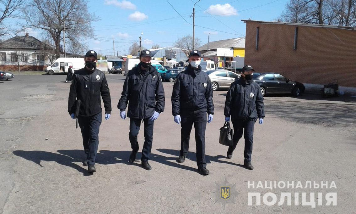 На Чернігівщині поліція проводить рейди з контролю за дотриманням карантинних норм (Фото)