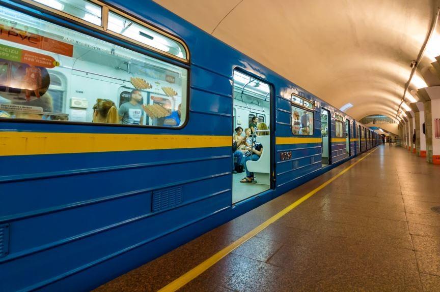stantsiia-metro