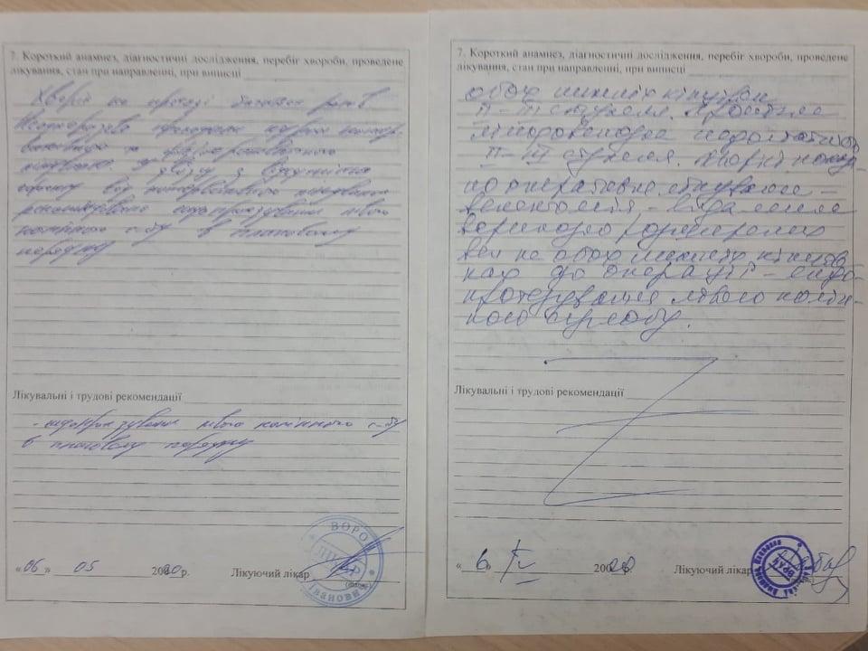 Чернігівська літераторка й писанкарка потребує допомоги