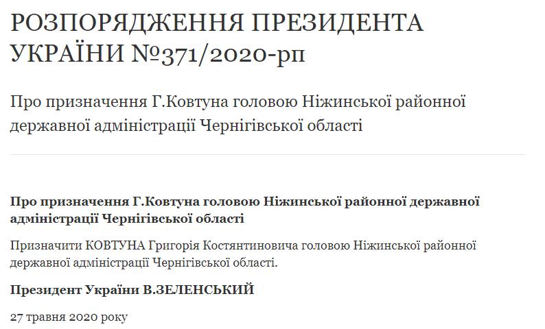 2020-05-28_101124