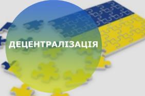 2020_05_14_decentralizaciia