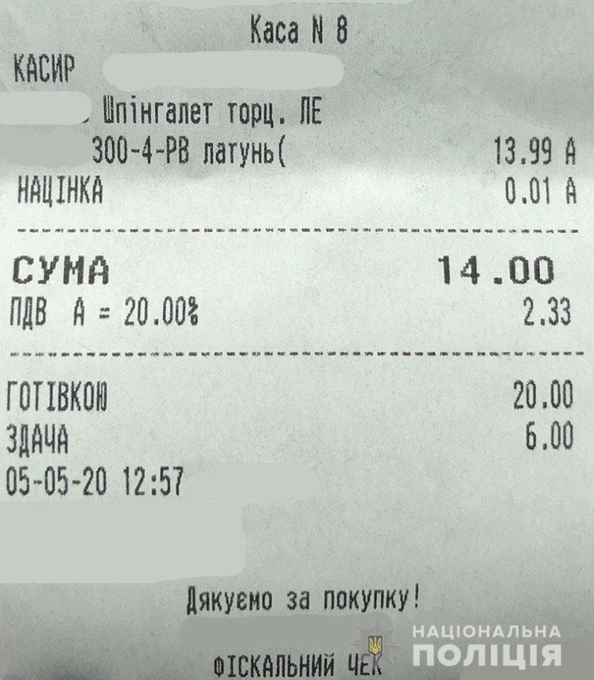 Один із найбільших гіпермаркетів Чернігова оштрафують за порушення карантину