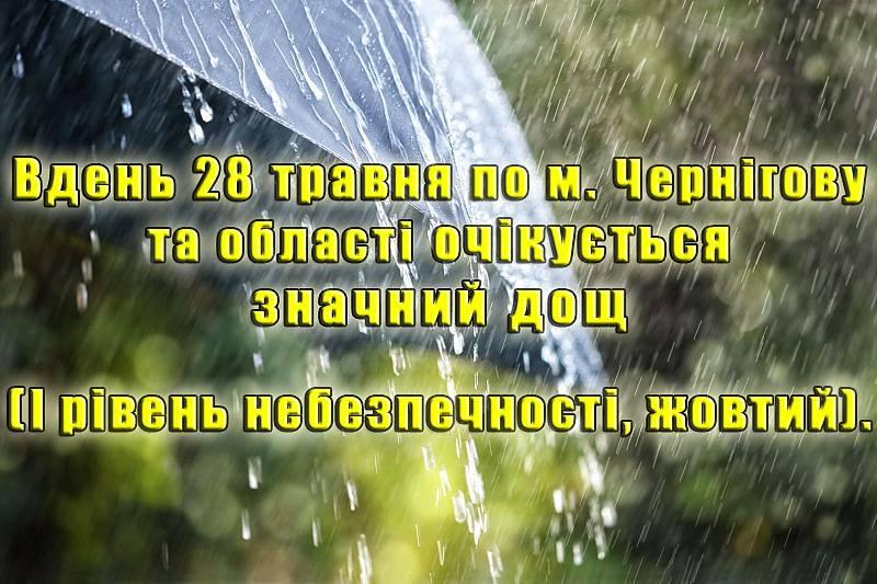 99424909_621683785358302_8173254938164461568_n