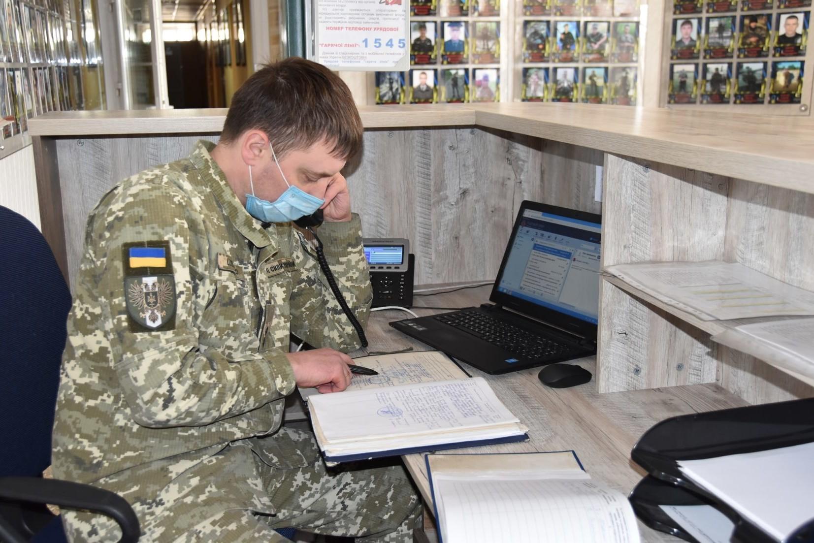 Які особливості призову до війська на контрактну службу під час карантину – ЧЕline |