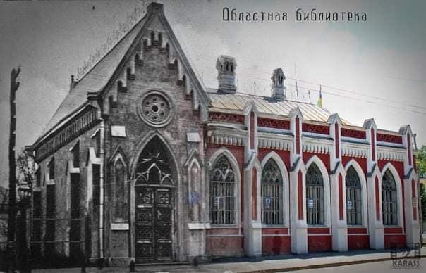 Чернігів сучасний vs 100 років тому (Фото)