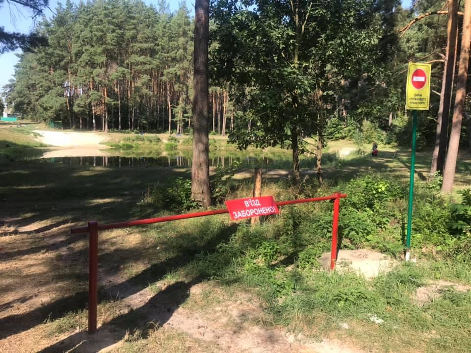 У Прилуках небайдужі організували толоку на озері (Фото)