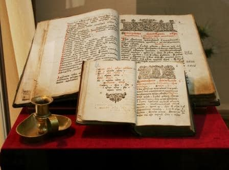 У Ніжині працює унікальний музей рідкісної книги (Фото)