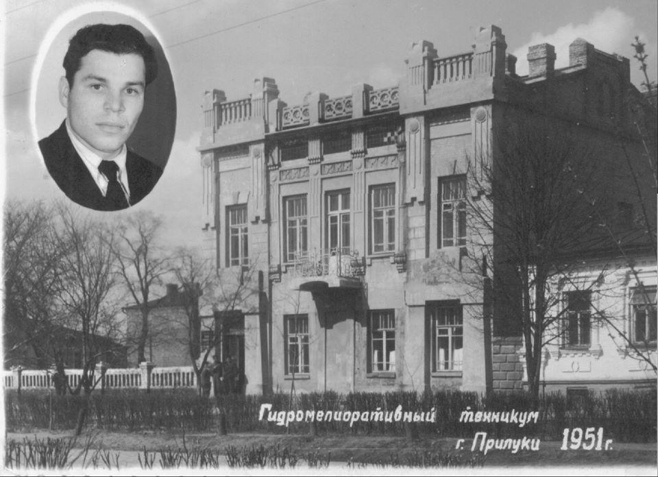 «Колесо часу. Я і місто»: Прилуцький музей шукає історичні фотографії