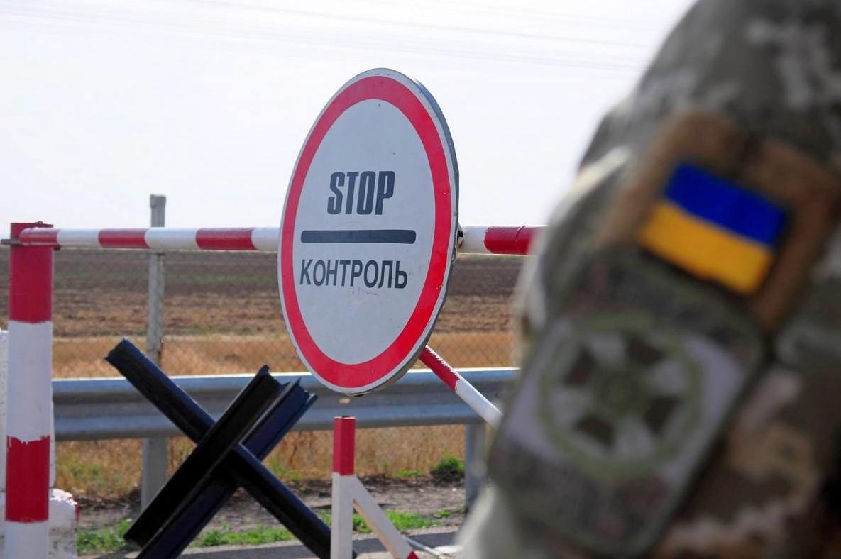Ukrayina-chastkovo-zakryla-kordon-spysok-punktiv-propusku