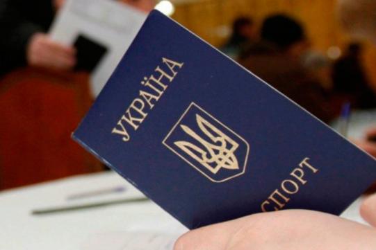im578x383-pasport-ukr_slovoidilo
