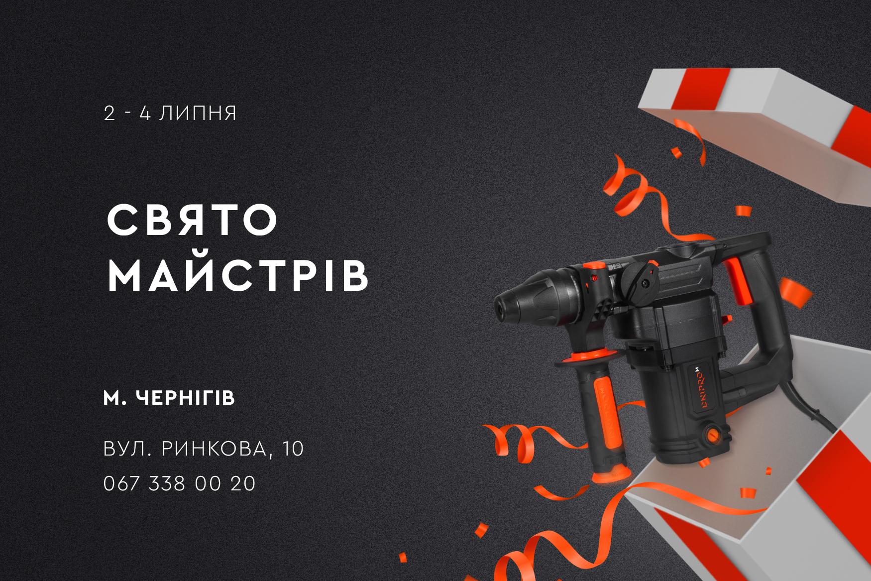 перф_BH-110_15х10_Чернигов