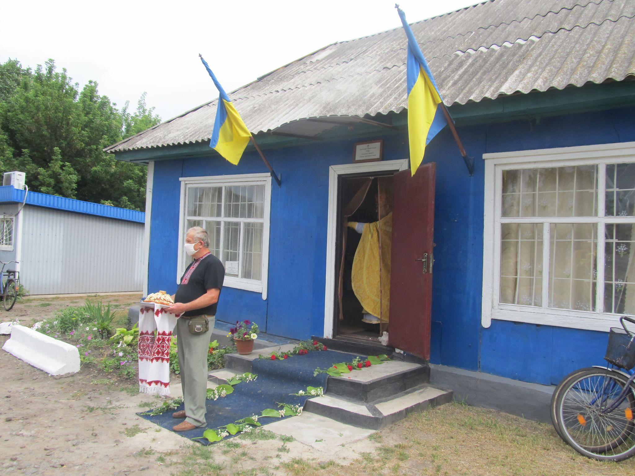 На Чернігівщині освятили храм ПЦУ (Фото)