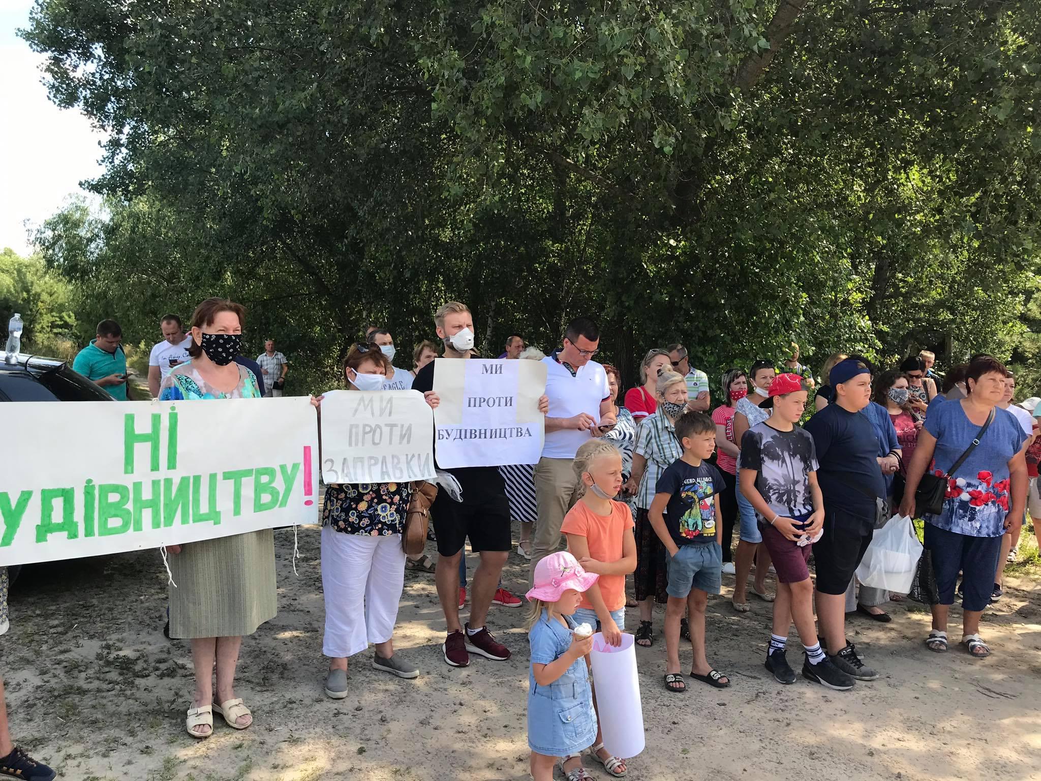 Мітинг проти будівництва газової заправки на Масанах (Наживо)