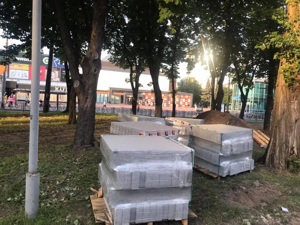 У Чернігові почали будівництво скейт-парку (Фотофакт)