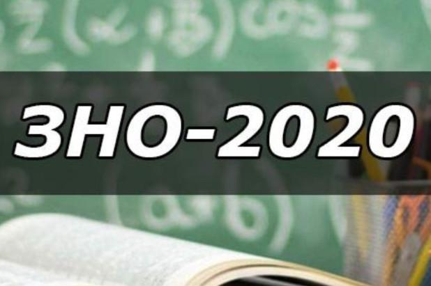 2020-07-24_081526