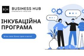 2020_07_14_biznes_hub_inkybator