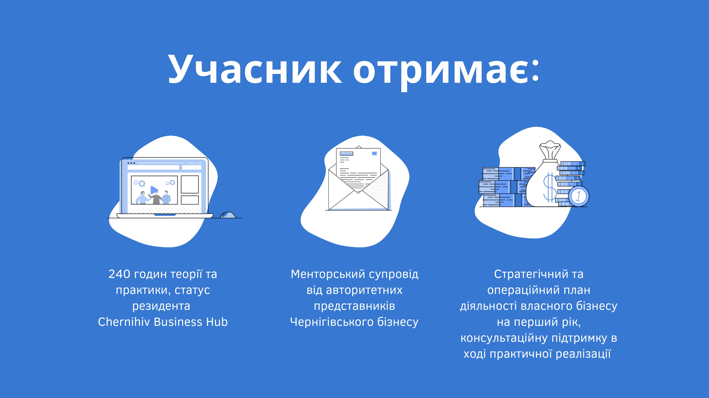 2020_07_14_biznes_hub_inkybator1