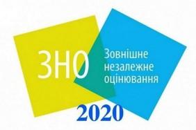 2020_07_29_ZNO