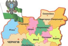 chernagiv1
