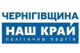 gr_12.11.2015_zvernennya_01-e1578857016725