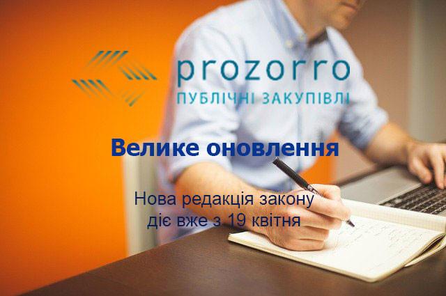 office-594132_640