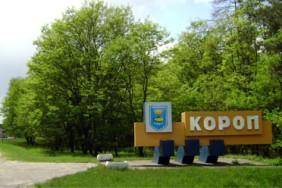 pgt-Korop