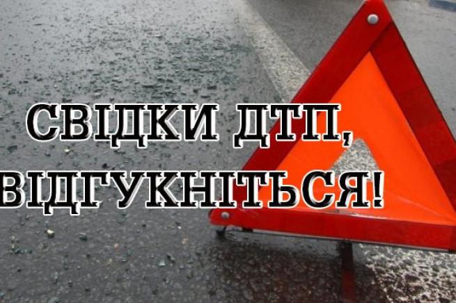 t_1_1509366720_1771-e1532002450994