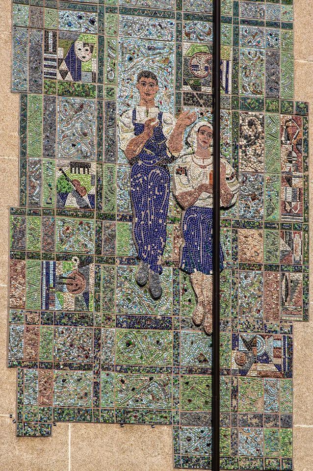 Мозаїка на міському палаці культури Чернігова отримала охоронний статус