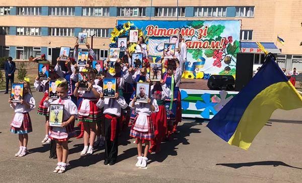 У Городні відбувся обласний захід «Єдина родина Чернігівщини» (Фото)