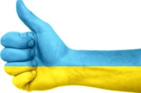 picture_krutaja_ukraina_i_ee__711_s1_500x317
