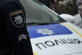 police_155e3