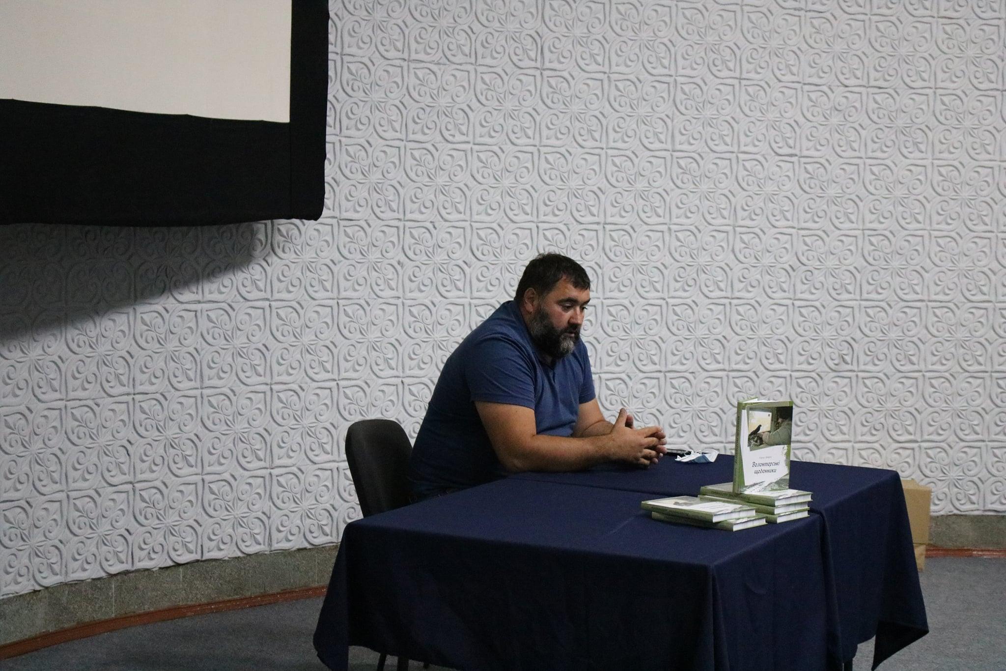 У Чернігові під час презентації книги Євгена Зінича «Волонтерські щоденники» викрито один із міфів про «зраду» і «змову» (Фото)