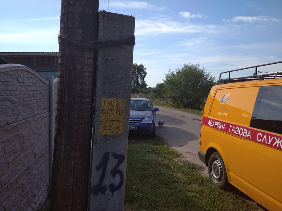 Майже ціле село без газу: на Чернігівщині екскаватор пошкодив газопровід (Фото)