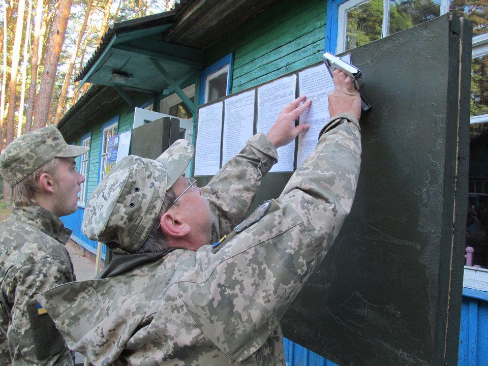 На Чернігівщині тривають навчання «Об'єднані зусилля 2020» (Фото)