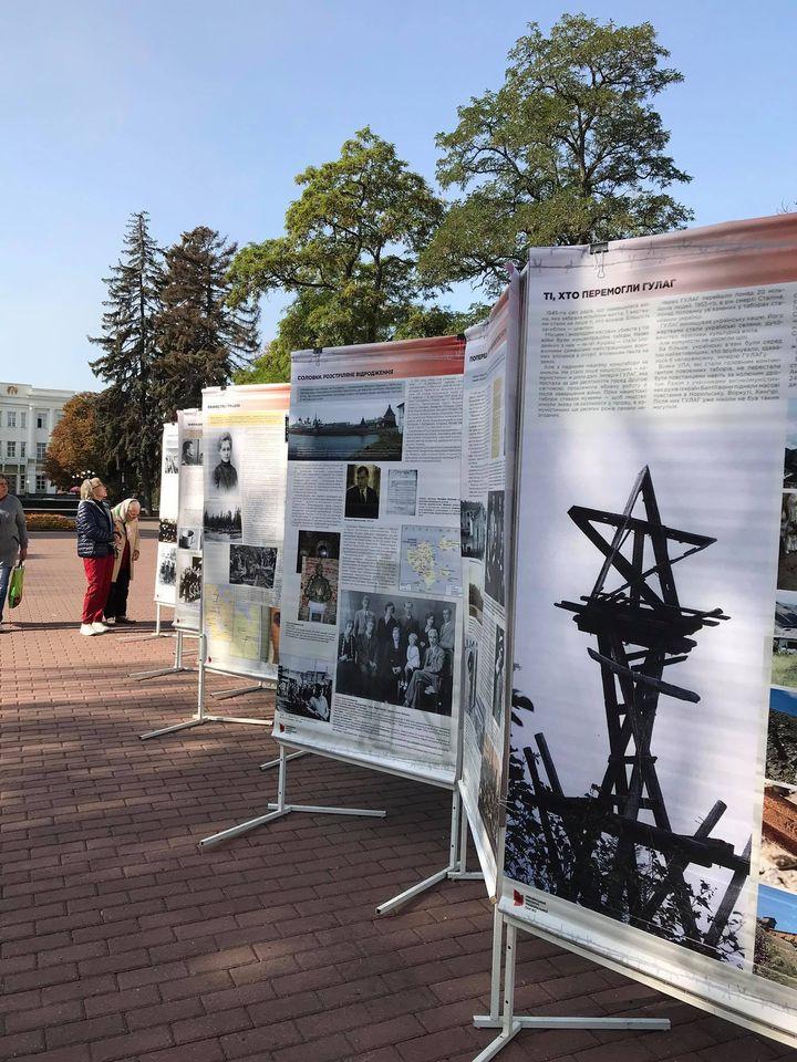 Про радянський концтабір на Чернігівщині та відчайдухів, які перемогли ГУЛАГ (Фото)