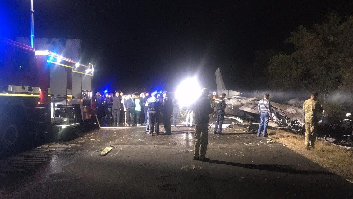 Катастрофа Ан-26 на Харківщині: що відомо (Фото)