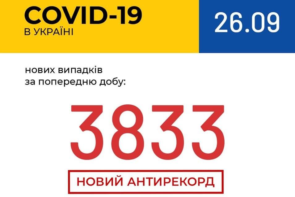 120241266_1660077404155358_7710386903529210741_n